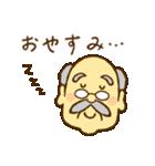 ほのぼのおじいさん。