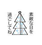 素敵なクリスマスとお正月(個別スタンプ:02)