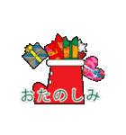 素敵なクリスマスとお正月(個別スタンプ:05)