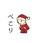 素敵なクリスマスとお正月(個別スタンプ:08)