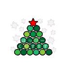 素敵なクリスマスとお正月(個別スタンプ:11)