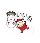 素敵なクリスマスとお正月(個別スタンプ:14)
