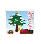 素敵なクリスマスとお正月(個別スタンプ:15)