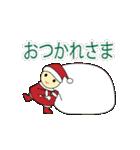 素敵なクリスマスとお正月(個別スタンプ:16)