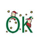 素敵なクリスマスとお正月(個別スタンプ:17)
