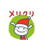 ほぼ白うさぎ5(クリスマス編)(個別スタンプ:04)
