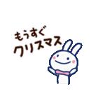 ほぼ白うさぎ5(クリスマス編)(個別スタンプ:09)