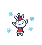 ほぼ白うさぎ5(クリスマス編)(個別スタンプ:11)