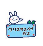 ほぼ白うさぎ5(クリスマス編)(個別スタンプ:14)