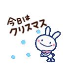 ほぼ白うさぎ5(クリスマス編)(個別スタンプ:15)