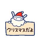 ほぼ白うさぎ5(クリスマス編)(個別スタンプ:16)