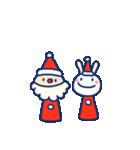 ほぼ白うさぎ5(クリスマス編)(個別スタンプ:18)