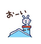 ほぼ白うさぎ5(クリスマス編)(個別スタンプ:21)