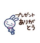 ほぼ白うさぎ5(クリスマス編)(個別スタンプ:24)