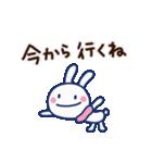 ほぼ白うさぎ5(クリスマス編)(個別スタンプ:27)