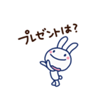 ほぼ白うさぎ5(クリスマス編)(個別スタンプ:30)