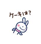 ほぼ白うさぎ5(クリスマス編)(個別スタンプ:31)