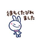 ほぼ白うさぎ5(クリスマス編)(個別スタンプ:33)