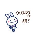 ほぼ白うさぎ5(クリスマス編)(個別スタンプ:37)