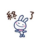 ほぼ白うさぎ5(クリスマス編)(個別スタンプ:39)