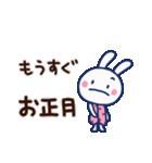 ほぼ白うさぎ5(クリスマス編)(個別スタンプ:40)