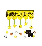 北欧モダン♥黒猫スタンプクリスマス&正月(個別スタンプ:05)