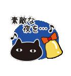 北欧モダン♥黒猫スタンプクリスマス&正月(個別スタンプ:08)