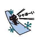 北欧モダン♥黒猫スタンプクリスマス&正月(個別スタンプ:11)