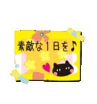 北欧モダン♥黒猫スタンプクリスマス&正月(個別スタンプ:17)