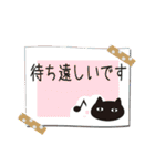 北欧モダン♥黒猫スタンプクリスマス&正月(個別スタンプ:18)