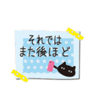 北欧モダン♥黒猫スタンプクリスマス&正月(個別スタンプ:19)