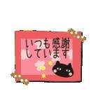 北欧モダン♥黒猫スタンプクリスマス&正月(個別スタンプ:20)