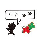北欧モダン♥黒猫スタンプクリスマス&正月(個別スタンプ:21)
