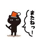 北欧モダン♥黒猫スタンプクリスマス&正月(個別スタンプ:22)
