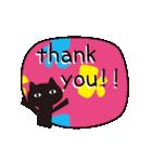 北欧モダン♥黒猫スタンプクリスマス&正月(個別スタンプ:23)