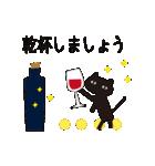 北欧モダン♥黒猫スタンプクリスマス&正月(個別スタンプ:25)
