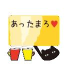北欧モダン♥黒猫スタンプクリスマス&正月(個別スタンプ:26)
