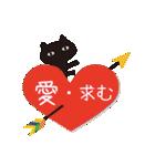 北欧モダン♥黒猫スタンプクリスマス&正月(個別スタンプ:28)