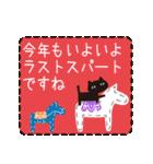 北欧モダン♥黒猫スタンプクリスマス&正月(個別スタンプ:30)
