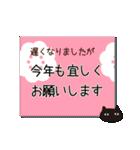 北欧モダン♥黒猫スタンプクリスマス&正月(個別スタンプ:35)