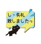 北欧モダン♥黒猫スタンプクリスマス&正月(個別スタンプ:36)