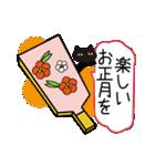 北欧モダン♥黒猫スタンプクリスマス&正月(個別スタンプ:37)