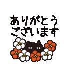 北欧モダン♥黒猫スタンプクリスマス&正月(個別スタンプ:39)