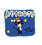 北欧モダン♥黒猫スタンプクリスマス&正月(個別スタンプ:40)