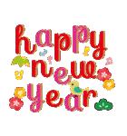 大人かわいい年末年始&Xmas♥(個別スタンプ:02)