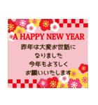 大人かわいい年末年始&Xmas♥(個別スタンプ:03)