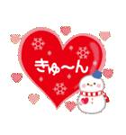 大人かわいい年末年始&Xmas♥(個別スタンプ:24)