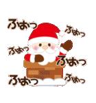 大人かわいい年末年始&Xmas♥(個別スタンプ:31)