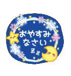 大人かわいい年末年始&Xmas♥(個別スタンプ:39)