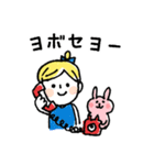 ❤️カタカナ韓国語&日本語会話スタンプ❤️(個別スタンプ:01)
